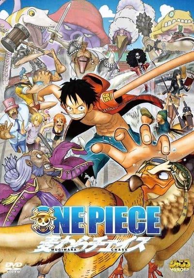 One Piece 3D: Mugiwara Chase
