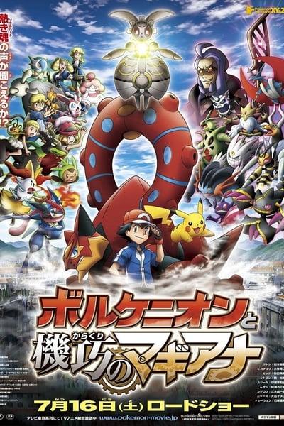 Pokemon Volcanion ve Mekanik Mucize