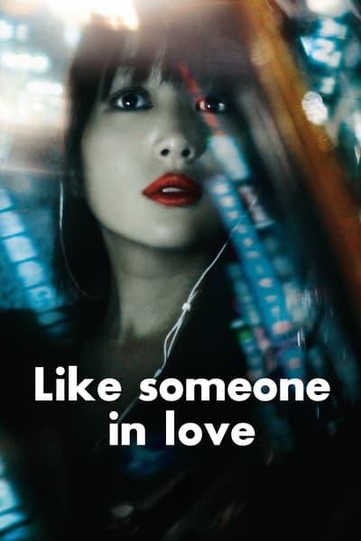 Sevmek Gibi