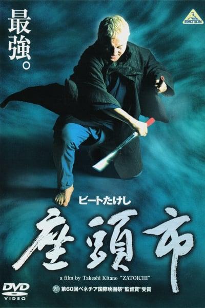Zatoichi: Kör Samuray