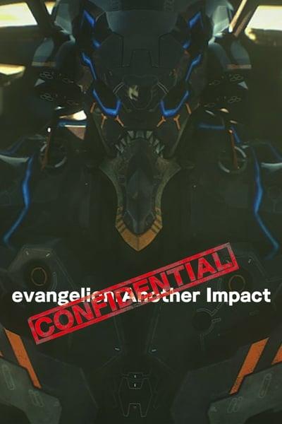 Evangelion: Another Impact (Confidential)