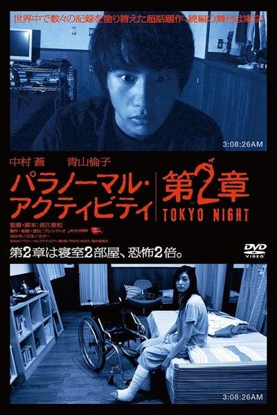 Paranormal Olay: Tokyo Gecesi