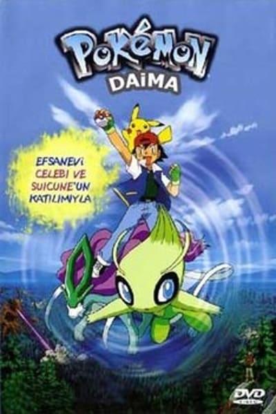 Pokémon 4: Daima