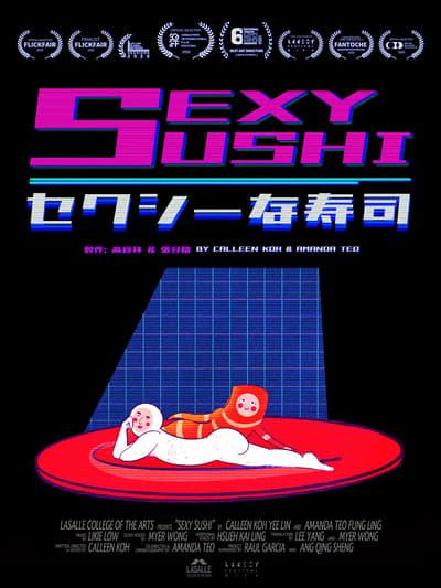セクシーな寿司
