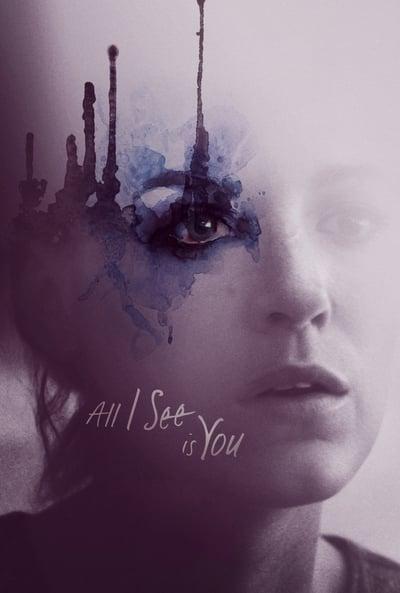 Tek Gördüğüm Sensin