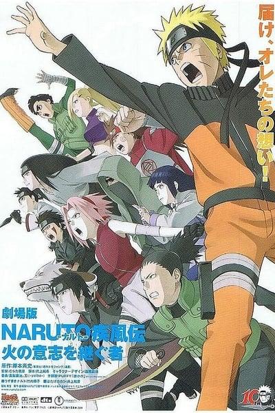 Naruto Shippuuden:  Movie 3 - Hi no Ishi wo Tsugu Mono