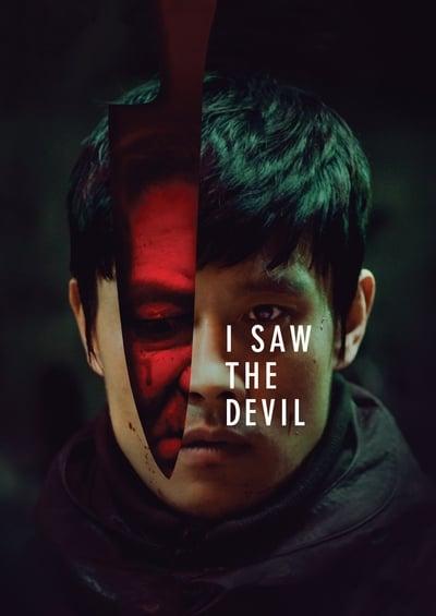 Şeytanı Gördüm