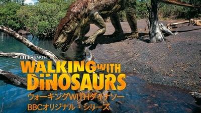 BBC: Прогулки с динозаврами - кадр из мультсериала