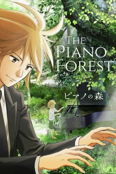The Piano Forest TV Show Poster