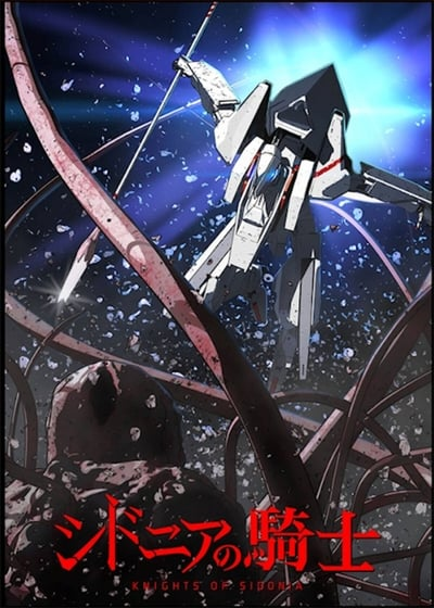Knights of Sidonia TV Show Poster