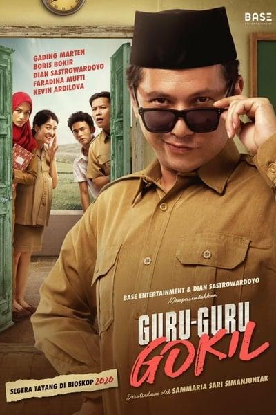 Guru-Guru Gokil (Profesores al ataque) (2020)