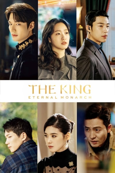 The King: Eternal Monarch TV Show Poster