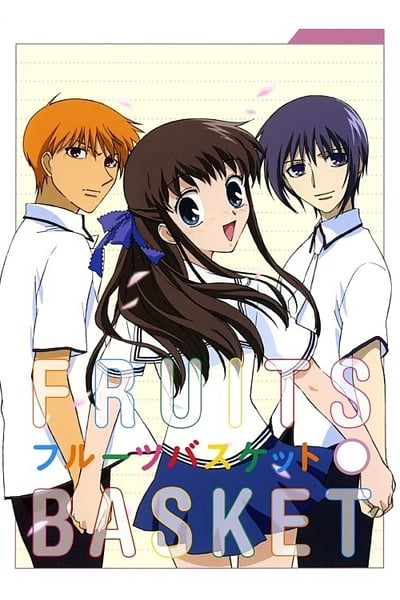 Fruits Basket TV Show Poster