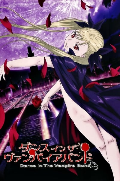 Dance in the Vampire Bund TV Show Poster