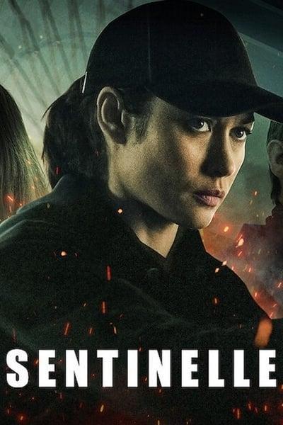 Centinela (Sentinelle) (2021)