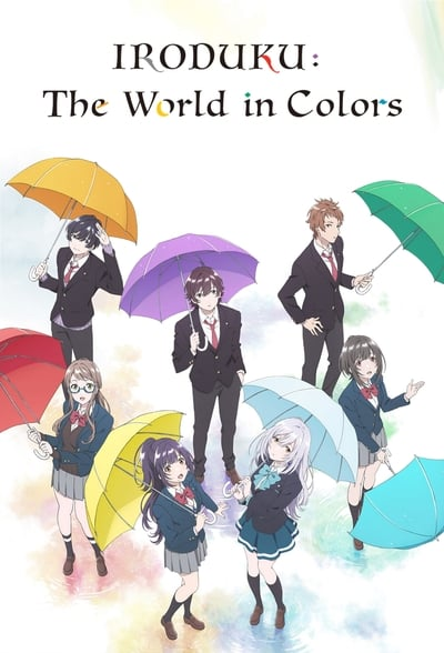 IRODUKU: The World in Colors TV Show Poster
