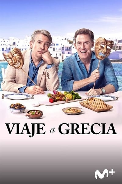 Viaje a Grecia (The Trip to Greece) (2020)