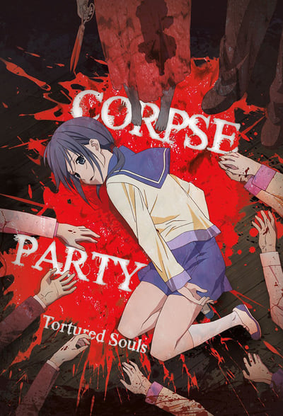 Corpse Party: Tortured Souls TV Show Poster