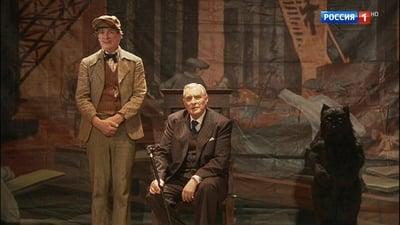 Мастер и Маргарита - кадр из сериала