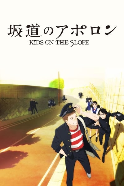 Kids on the Slope TV Show Poster