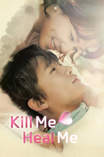 Kill Me, Heal Me TV Show Poster
