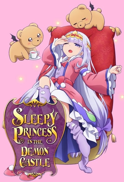 Sleepy Princess in the Demon Castle TV Show Poster