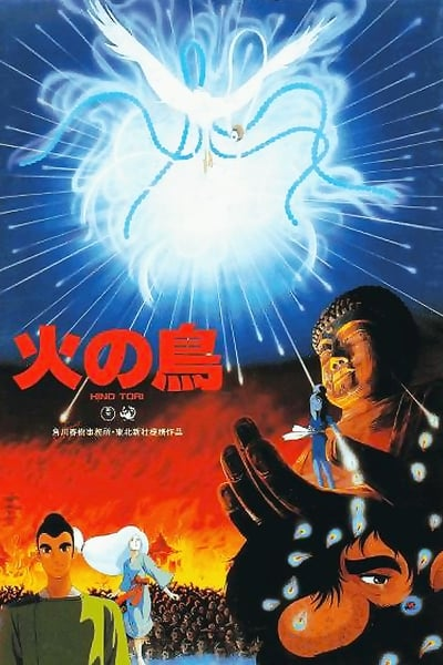 Watch Now!(1986) 火の鳥 鳳凰編 Movie Online Putlocker