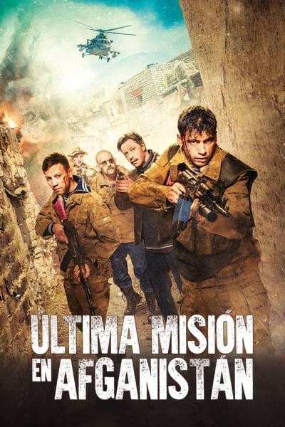 Última misión en Afganistán (Bratstvo) (2019)
