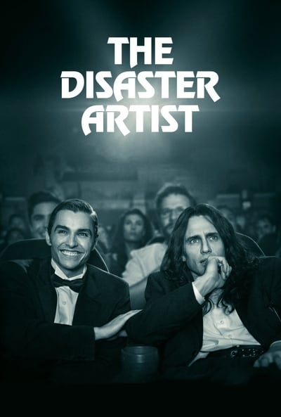 The Disaster Artist (2017) เดอะดิแซสเตอร์อาร์ติสท์