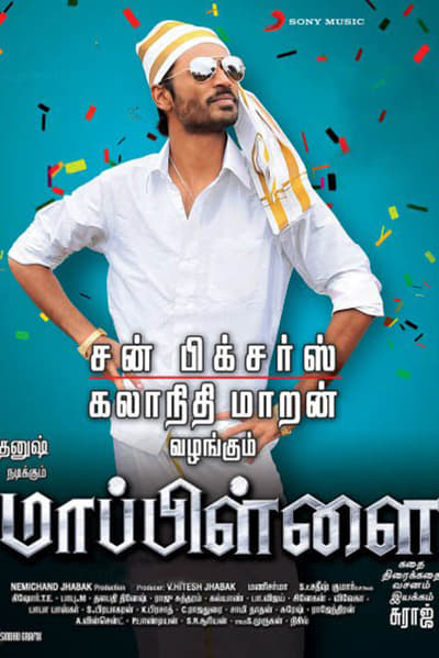 Mappillai Torrent Download