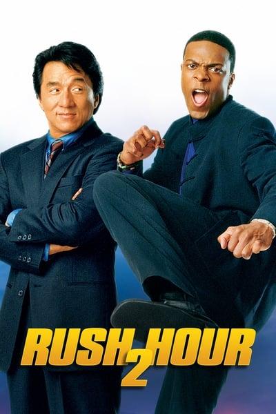 Hora punta 2 (Una Pareja Explosiva 2) (2001)