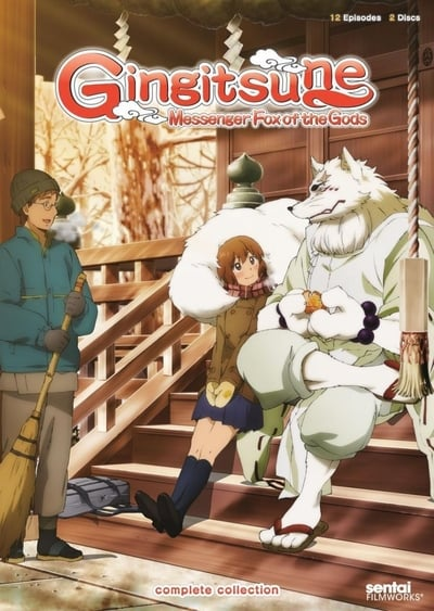 Gingitsune: Messenger Fox of the Gods TV Show Poster