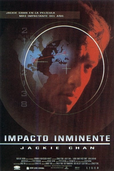 Impacto inminente / Ging chaat goo si 4: Gaan dan yam mo (1996)