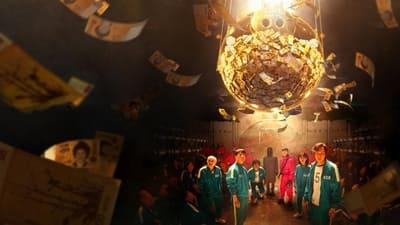 Игра в кальмара - кадр из сериала