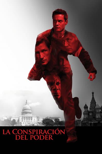 La conspiración del poder (2009)