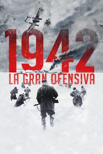 1942: La Gran Ofensiva (2019)