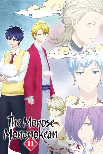 The Morose Mononokean TV Show Poster