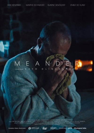 Meander (Méandre) (2019)