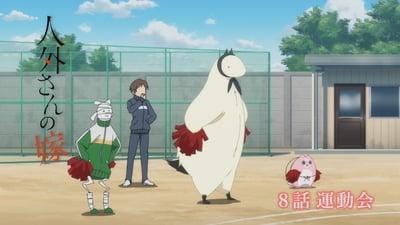 Jingai-san no Yome Episódio 8