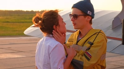 Огонь - кадр из фильма