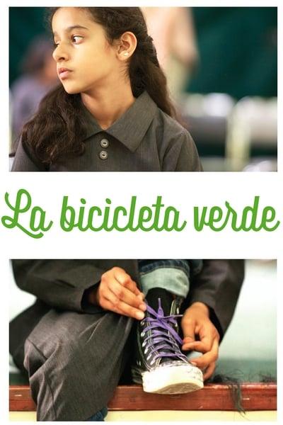 La bicicleta verde (Wadjda) (2012)