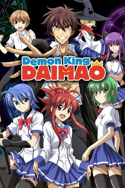 Demon King Daimao TV Show Poster