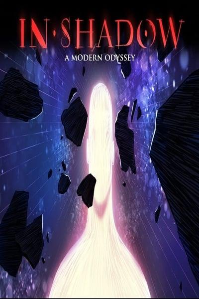 В тени: Современная Одиссея