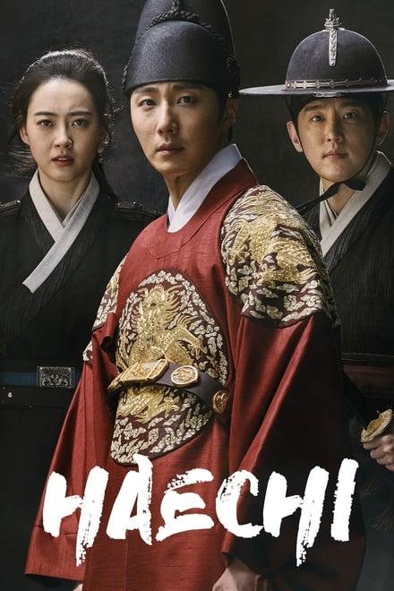 Haechi ตอนที่ 1-48 ซับไทย [จบ] HD 1080p