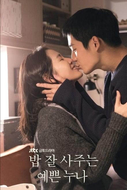 Something in the Rain ตอนที่ 1-16 ซับไทย [จบ] HD 1080p