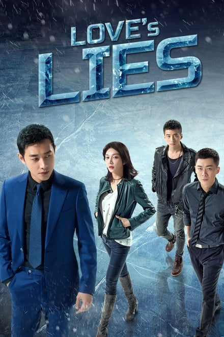 Love's Lies ตอนที่ 1-44 ซับไทย [จบ] HD