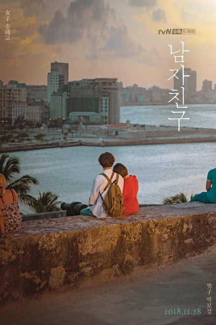 Encounter ตอนที่ 1-16 ซับไทย/พากย์ไทย [จบ] | หัวใจพบรัก HD 1080p