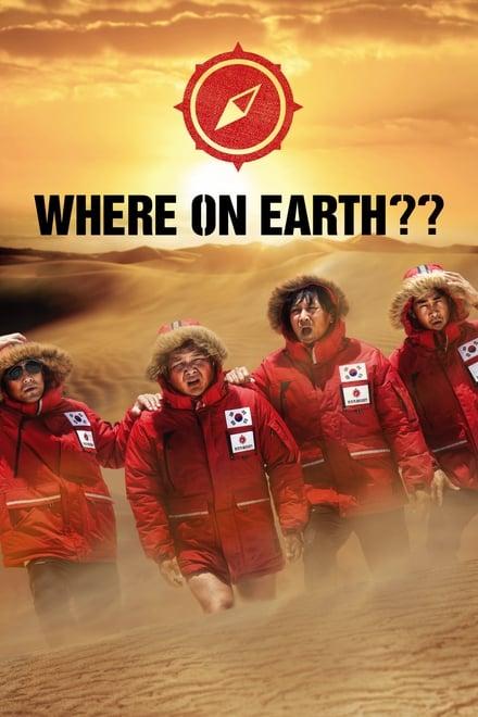 Where is That? ตอนที่ 1-12 ซับไทย [จบ] HD 1080p