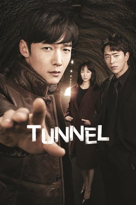 Tunnel ตอนที่ 1-16 ซับไทย/พากย์ไทย [จบ] | อุโมงค์ลับทะลุมิติ HD 1080p