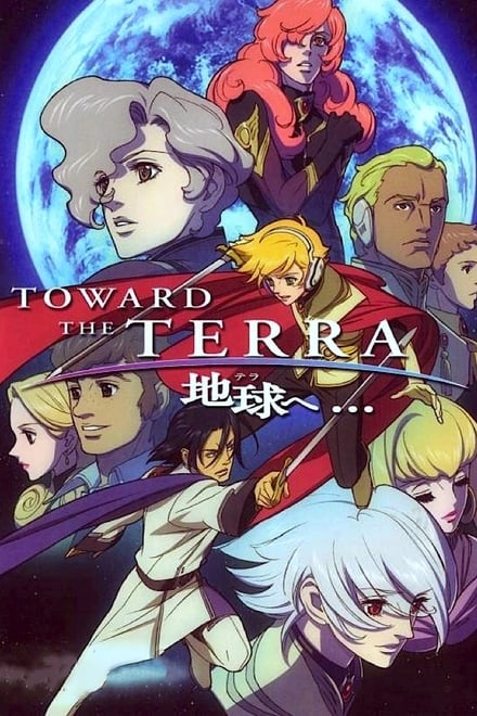 Toward the Terra